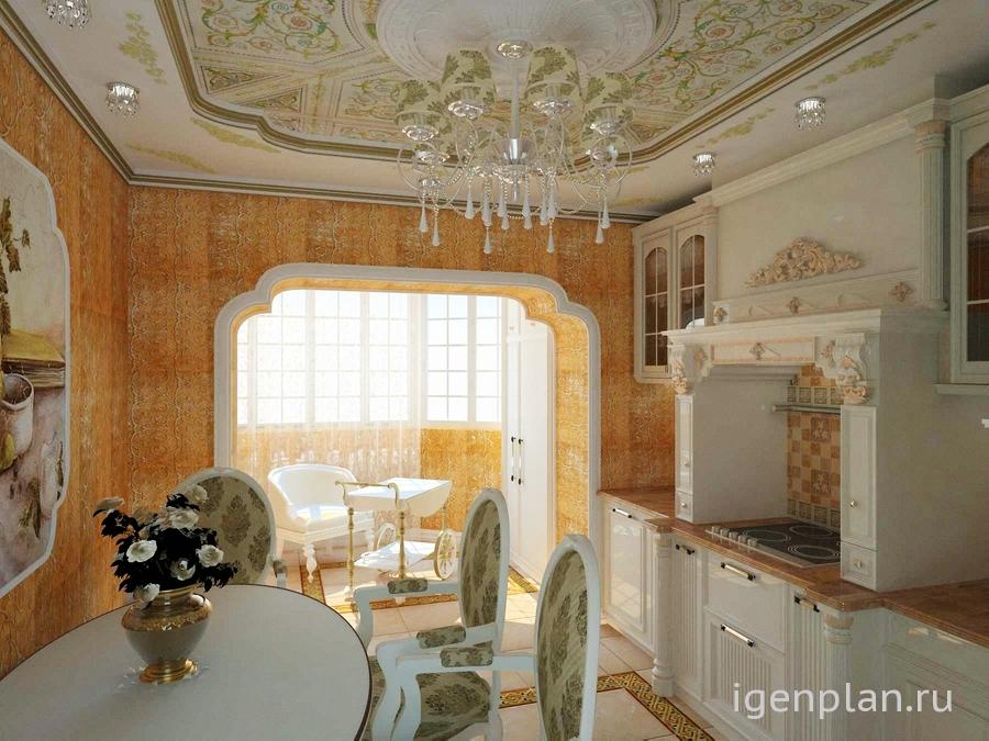 Кухня дизайнер портфолио дизайнера \\ дизайнер интерьера моск.