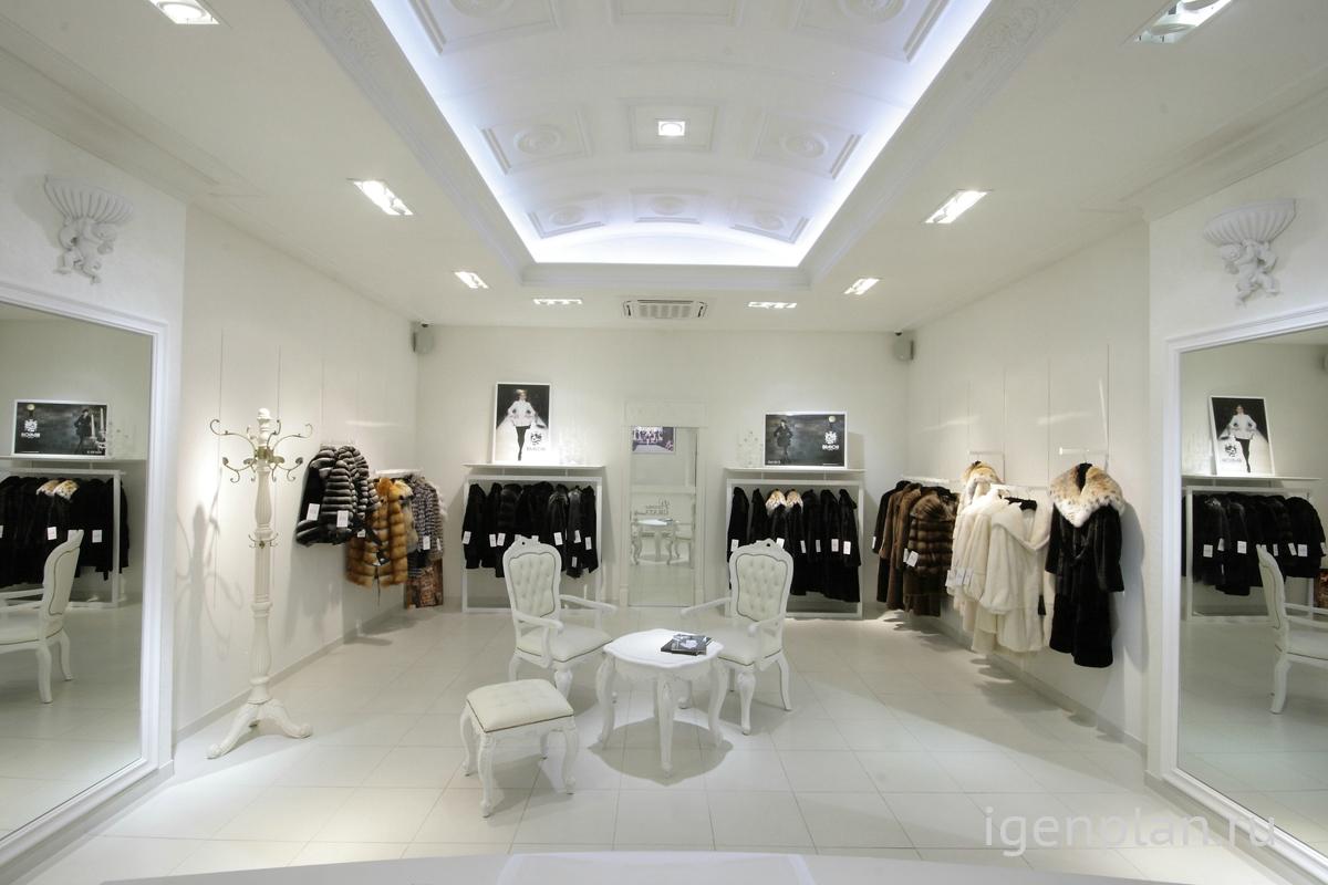Галерея Магазины Женской Одежды