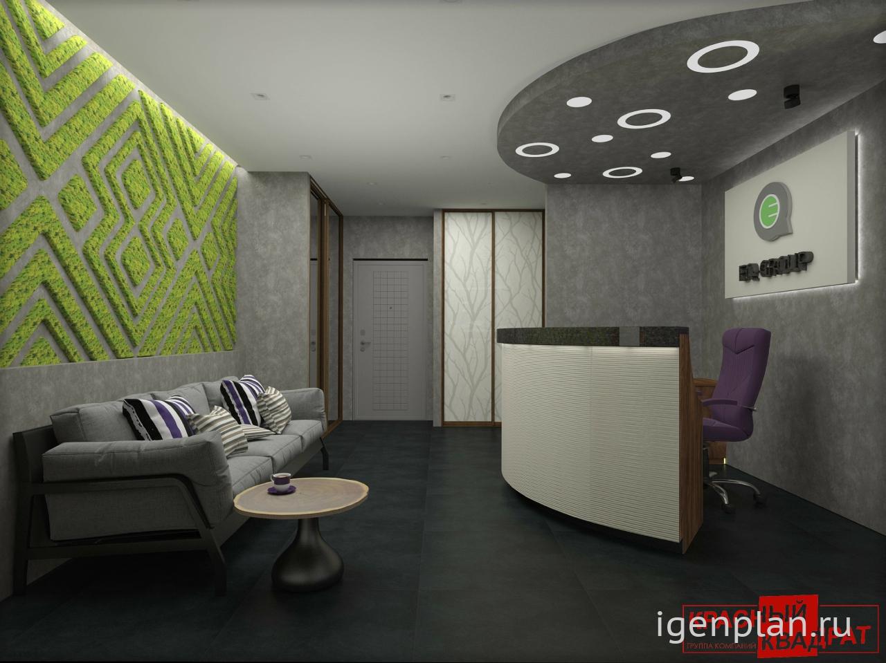 Интерьер офиса в эко-стиле