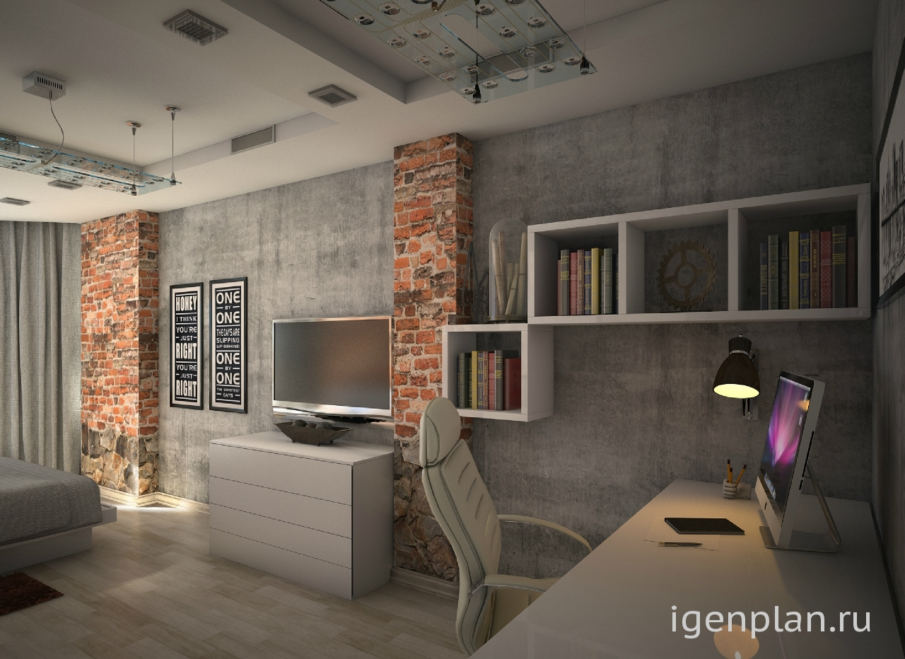 Idees detageres de cuisine moderne for Luminaire chambre froide
