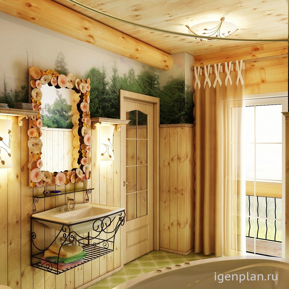 Дом дизайн киров